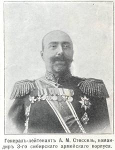 Анатолий Стессель