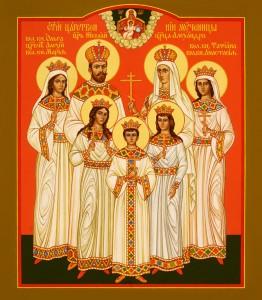 Ikona-Svjatye-Carstvennye-strastoterpcy11