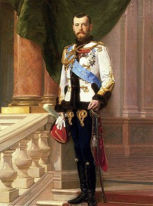 Nikolai-II