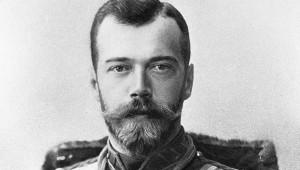 Царь Николай2 Александрович