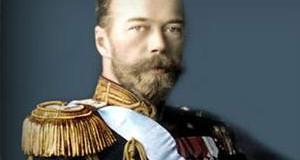Царь Николай2-mini