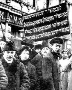 fevral1917