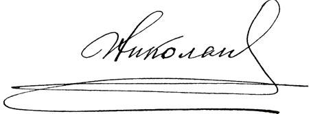 podpisfour