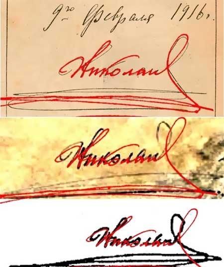 podpisi