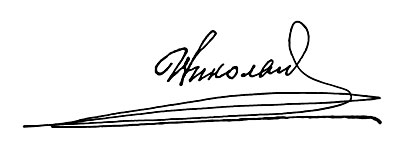 podpisone