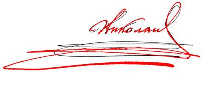 podpisunitedtwo
