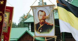 Царь Николай 2. Монархия